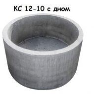 КС 12-10 с дном