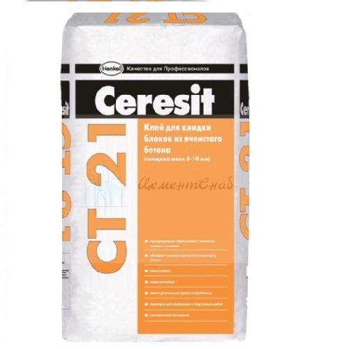 Клей для кладки блоков CERESIT CT21
