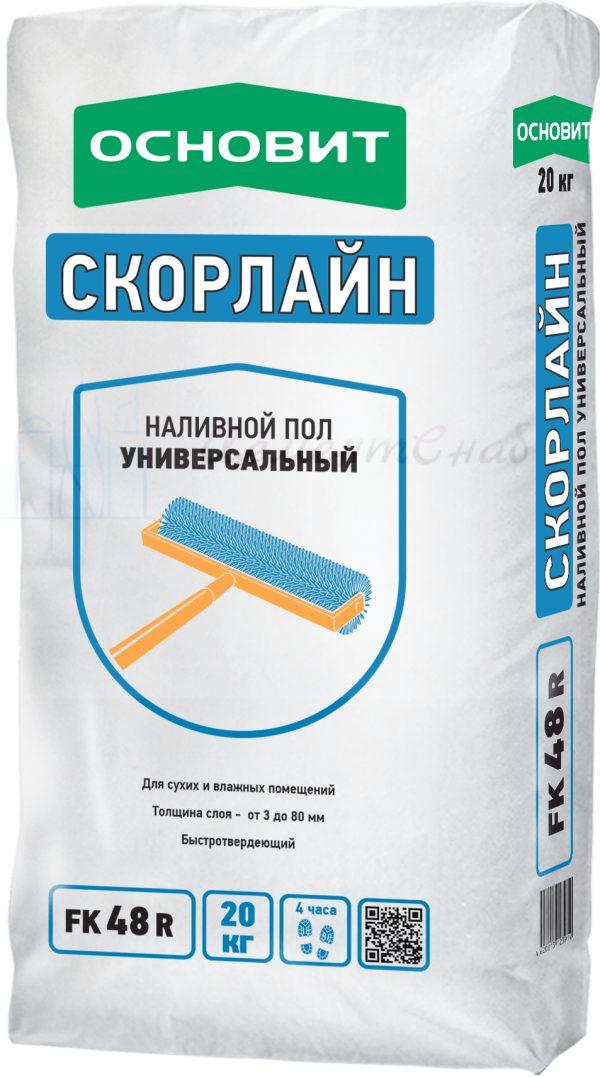 Наливной пол ОСНОВИТ FK 48R