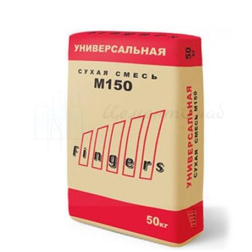 Cмесь FINGERS м150 45кг