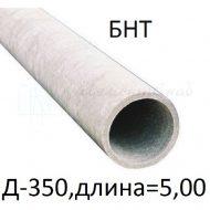 Труба безнапорная (ТУ) Ø 350 (L-5