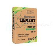 Цемент Серебряковский м500 д 0 мешок 50кг