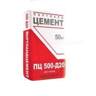 Цемент Серебряковский м 500 д20 мешок 50кг