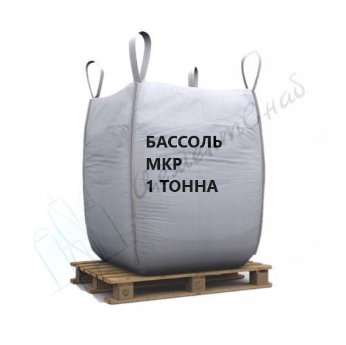 БАССОЛЬ МКР