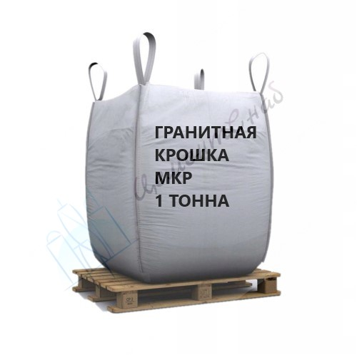 КРОШКА ГРАНИТНАЯ МКР